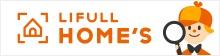 不動産・住宅情報サイトライフルホームズ